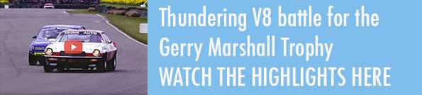 Gerry Marshall Trophy